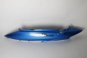 Suzuki Address 110cc Left Side Frame Cover Fairing Panel